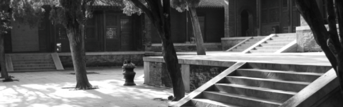 cropped-shaolin-temple-bw-640x359.png